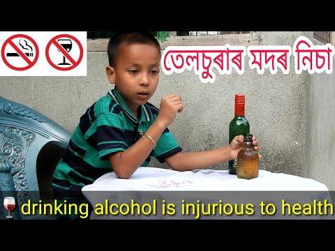 Xxx Mp4 Asaamese Funny Video Assamese Comedy Video Telsura Video Voice Assam 3gp Sex