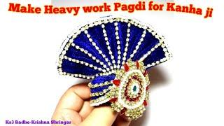 DIY-Make Heavy work Pagdi / Pag /Pagri / Turban for Krishna / Laddu Gopal / Bal Gopal /Ganpati Bappa