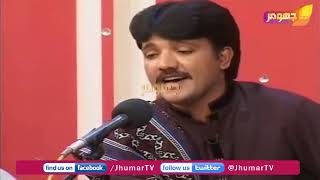 Yad Kar Chan Mahi By Naeem Hazarvi   Jhumar Tv