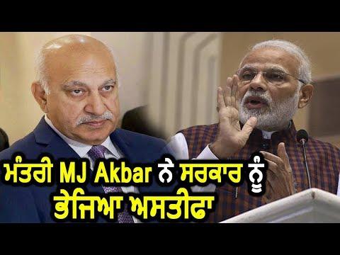 Xxx Mp4 Sexual Harassment के आरोपों में घिरे M J Akbar Sushma Swaraj से कर सकते हैं Meeting 3gp Sex