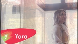 Yara - Mesh Mestahla [Official Lyric Video] / يارا - مش مستاهلة