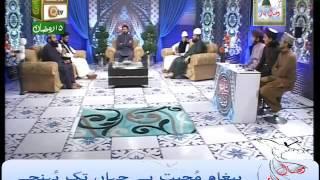 URDU HAMD( Main Banda e Aasi Hon)KHALID HASNAIN AT QTV.BY Visaal