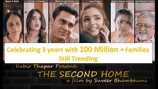 THE SECOND HOME | An award winning short film | DAUGHTER VS.DAUGHTER IN LAW | By SUVEER BHAMBHANI |