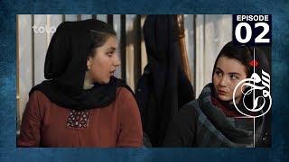 سریال خط سوم - قسمت ۲ / Khate Sewom - Episode 02
