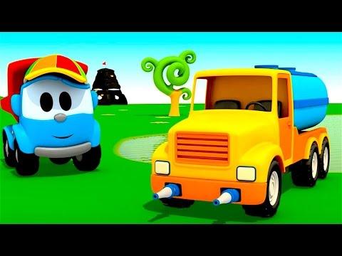 Pequeño Leo El Camión Cisterna Coches infantiles Carritos para niños Camiones infantiles