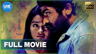 Puriyatha Puthir Tamil Full Movie