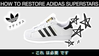 How To Restore/CLEAN ☆Adidas SuperStar☆ CHEAP and EASY | PrettyBoyFloyd