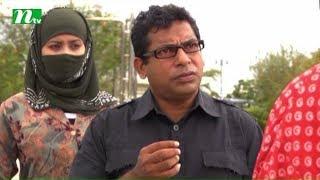 Bangla Drama Serial - Ochena Protibimbo | Episode 77 |  Mosharraf karim | Mishu sabbir | Mahfuz