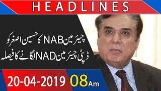 Headlines | 8:00 AM | 20 April 2019 | 92NewsHDUK