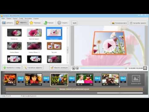 Как сделать видео из фотографий видео и музыки онлайн