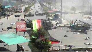 CCTV Footage Captures Deadly Kabul Blast