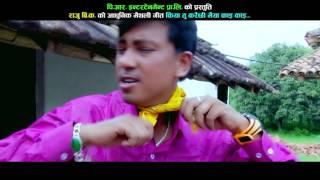 New Maithili Song Kiya Tu Karaichhi  Maiya Kai Kai HD 2016