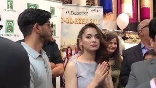 Best song movie na maloom afrad 2 at poshak mahal green street