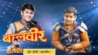 ||Amol Arun Shende || (Anchor) ||  Balveer || (Dev Joshi) || Part 1||