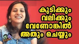 പലർക്കും ഇവളെയൊന്ന് മുട്ടിയാൽ കൊള്ളാമെന്നുണ്ട്   Reshma Rajan Lichi Drunk and Smoking Hot News