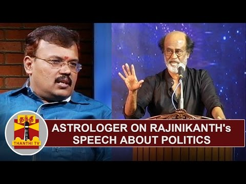 Astrologer Shelvi s Predictions on Superstar Rajinikanth s Political Entry Thanthi TV