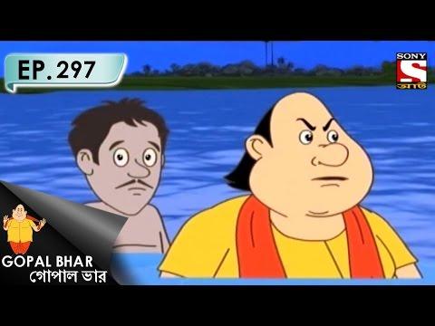 Xxx Mp4 Gopal Bhar Bangla গোপাল ভার Bengali Ep 297 Sabjanta Boka 3gp Sex