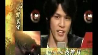 Voz de Light Yagami KIRA Death Note - Mamoru Miyano