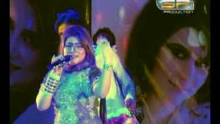 song marhun 3 3 yar kaya singer naina naz new album 01 sr production