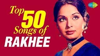 Top 50 Songs of Rakhee | राखी के 50 गाने | HD Songs | One Stop Jukebox
