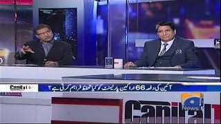 Muslim League Noon Ayin Ki Dafa 68 Ki Khilaaf Warzi Kaisay Karay Gi? Capital Talk