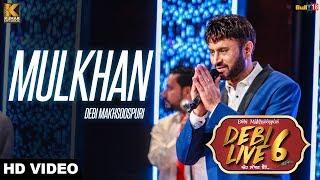 Mulkhan - Debi Makhsoospuri | Debi Live 6 | Kumar Records | New Punjabi Songs 2017