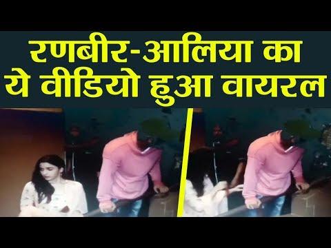 Xxx Mp4 Alia Bhatt Puts Her Phone In Ranbir Kapoor S Pocket Watch This VIRAL Video FilmiBeat 3gp Sex
