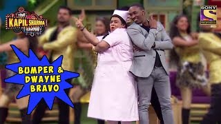 Bumper Dances With Dwayne Bravo - The Kapil Sharma Show