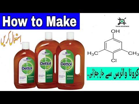 How to make Dettol like Antiseptic Formula
