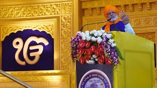 PM Modi's speech at 350th Birth Anniversary Celebrations of Shri Guru Gobind Singh Ji Maharaj