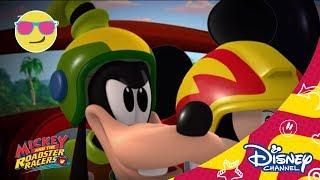 Мики и приятели състезатели - Зеленият газ на Гуфи! Само по Дисни Чанъл!