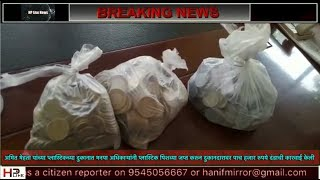 Plastic ban - Vvmc inspector spends an hour counting the chillar of 5000rs given to him as a fine