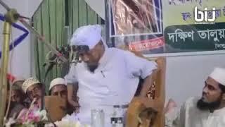 নোয়াখালী হুজুরের ঝড়তোলা ওয়াজ।