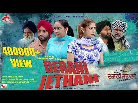 Full Comedy Movie Derani Jethani 2017  2018 Music Care Presents