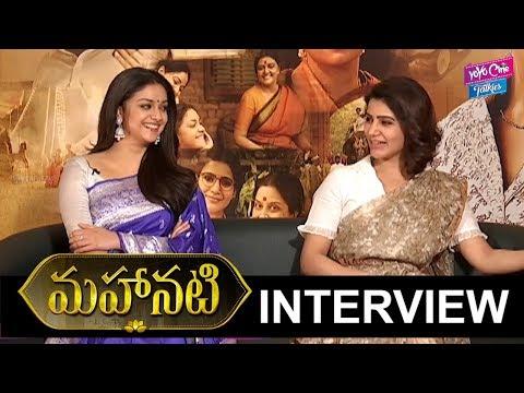 Xxx Mp4 Mahanati Interview Keerthi Suresh And Samantha Savitri Madhuravani YOYO Cine Talkies 3gp Sex