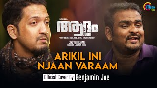 Arikil Ini Njaan Varaam Cover Ft Benjamin Joe, Justin James | Adam Joan - Malayalam Movie | Official