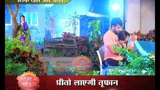 Shakti: Preeto to spoil life of Soumya