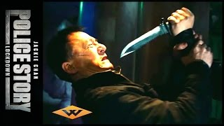 Police Story: Lockdown - Exclusive Clip One - Martial Arts Movies