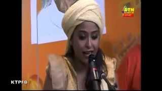 Saida Tani Ridoye Ridyo Diya ATN Bangla