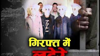 Jaipur: Jewellery Robbers Nabbed | Dial 100