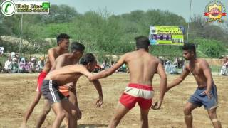 Kabaddi Cup Jhanduke (MANSA) Part 2 By Starworldlive.com