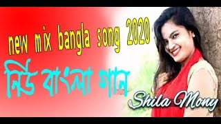 new song 2020 mix dj   Official Music Video   Bangla Song