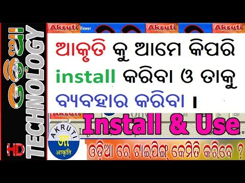 Xxx Mp4 How To Type Odia And Install Akruti Software 3gp Sex