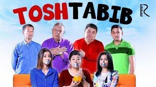 Tosh tabib (treyler) | Тош табиб (трейлер)