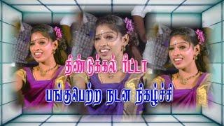 Tamil Record Dance 2016 / Latest tamilnadu village aadal padal dance / Indian Record Dance 2016 02