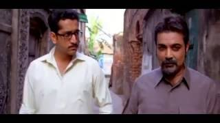 Top 10 Bengali thriller movies
