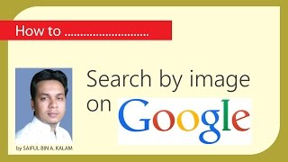 search by image on google bangla tutorial