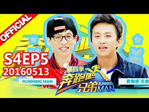 [ENG SUB FULL] Running Man China S4EP5 20160513【ZhejiangTV HD1080P】Ft. running man in Korea