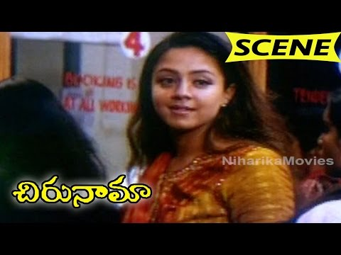 Xxx Mp4 Ajith Meets Jyothika Love At First Sight Comedy Scene Chirunama Movie Scenes 3gp Sex