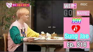 [We got Married4] 우리 결혼했어요 - Sung Jae ♥ Joy self-praise battle 20160409